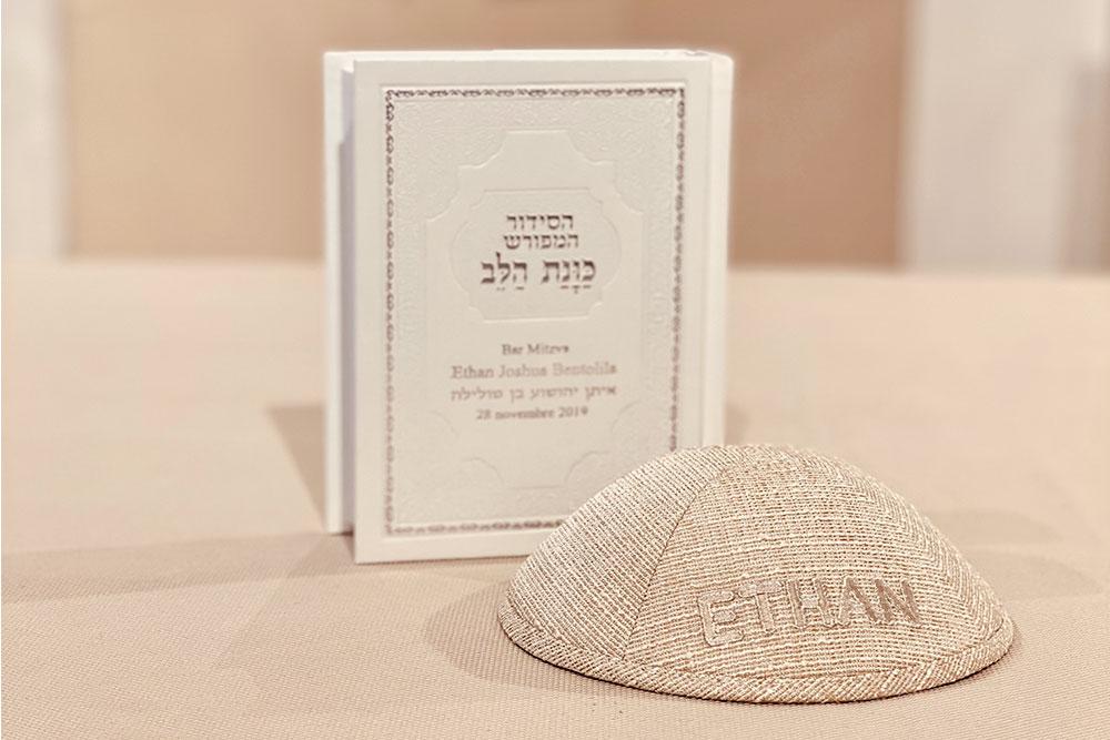 organisation barmitzvah